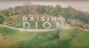 Raising Dion - Park